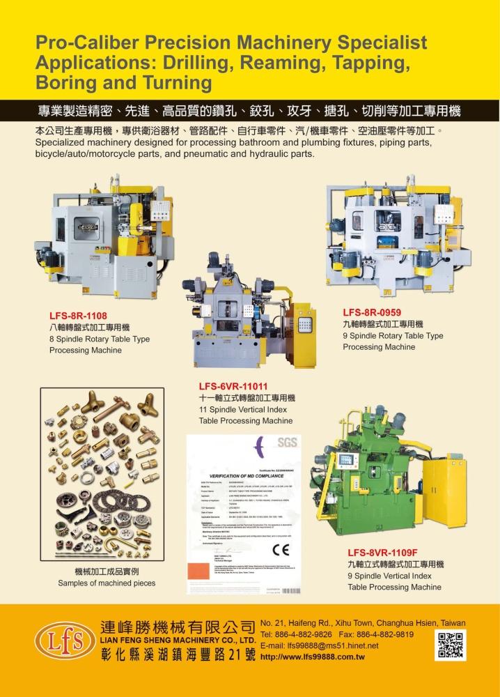 Who Makes Machinery in Taiwan LIAN FENG SHENG MACHINERY CO., LTD.