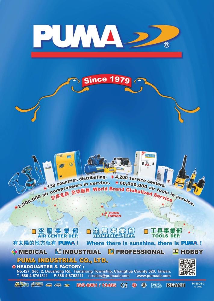 台湾机械制造厂商名录 合正机械股份有限公司