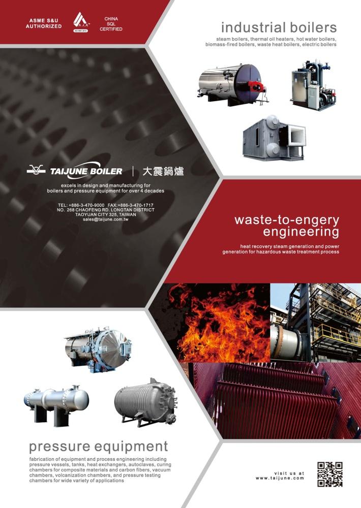 台湾机械制造厂商名录 大震企业股份有限公司
