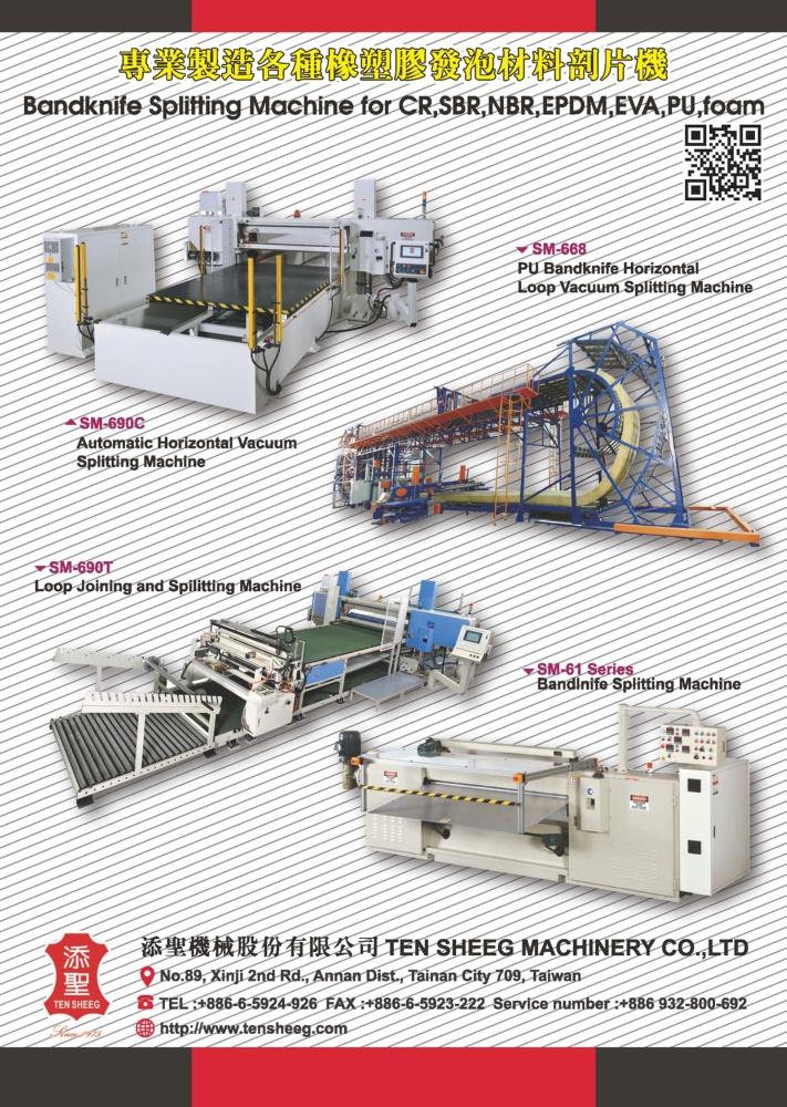 Who Makes Machinery in Taiwan TEN SHEEG MACHINERY CO., LTD.
