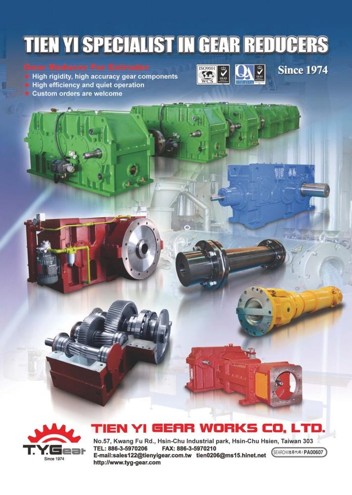 台湾机械制造厂商名录 天益齿轮工厂股份有限公司