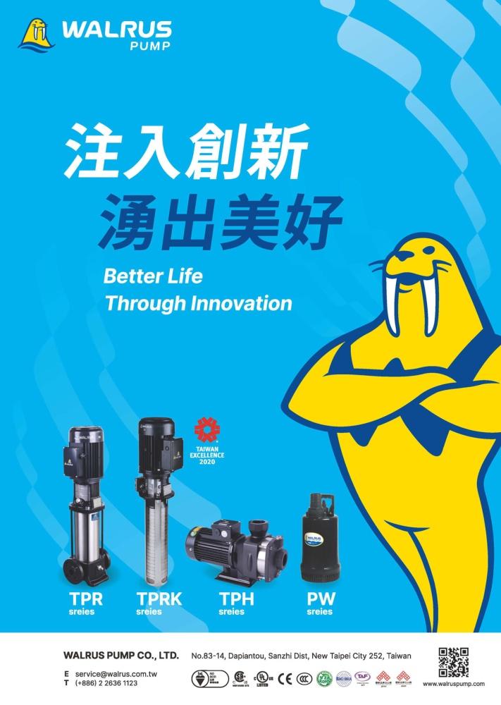 台湾机械制造厂商名录 大井泵浦工业股份有限公司