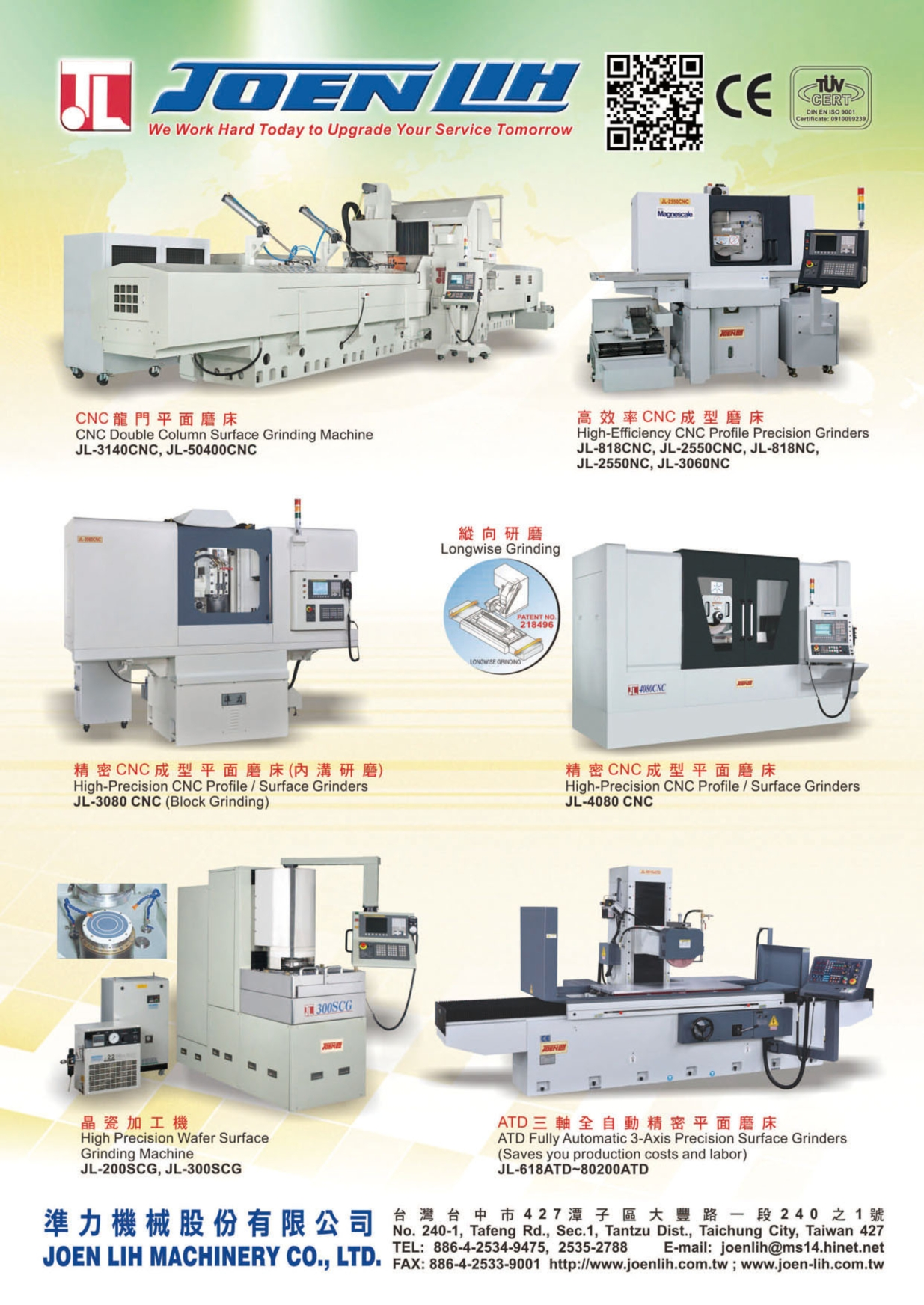 Who Makes Machinery in Taiwan JOEN LIH MACHINERY CO., LTD.