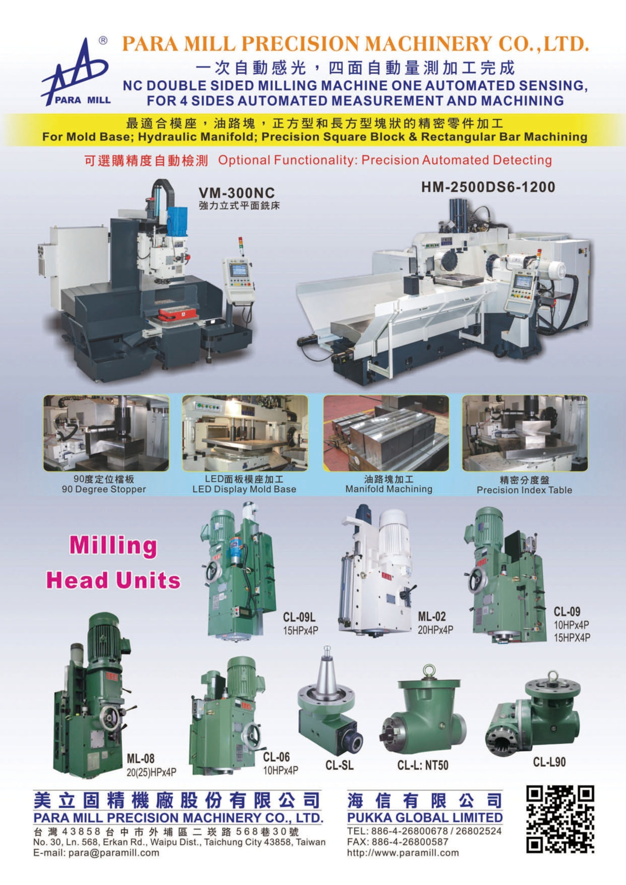 Who Makes Machinery in Taiwan PARA MILL PRECISION MACHINERY CO., LTD.PUKKA GLOBAL LIMITED