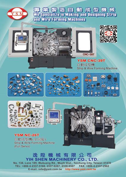 Who Makes Machinery in Taiwan YIH SHEN MACHINERY CO., LTD.
