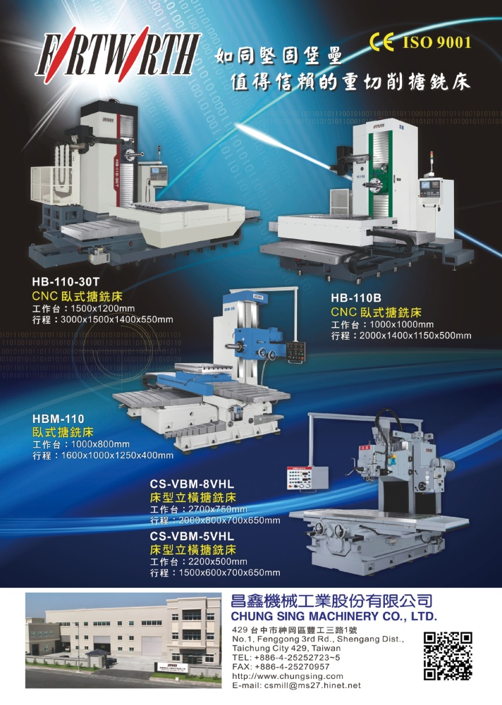 Who Makes Machinery in Taiwan (Chinese) CHUNG SING MACHINERY CO., LTD.