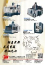 Cens.com Who Makes Machinery in Taiwan (Chinese) AD GENTIGER MACHINERY INDUSTRIAL CO., LTD.