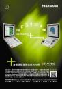 Who Makes Machinery in Taiwan (Chinese) HEIDENHAIN ENTERPRISE CO., LTD.