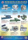 Who Makes Machinery in Taiwan (Chinese) JYH YIH ELECTRIC ENTERPRISE CO., LTD.