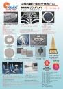 Who Makes Machinery in Taiwan (Chinese) KINIK COMPANY