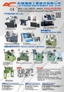 Who Makes Machinery in Taiwan (Chinese) LE CHENG MACHINERY CO., LTD.