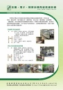 Cens.com Who Makes Machinery in Taiwan (Chinese) AD LI LON SHIANG INDUSTRIAL CO., LTD.