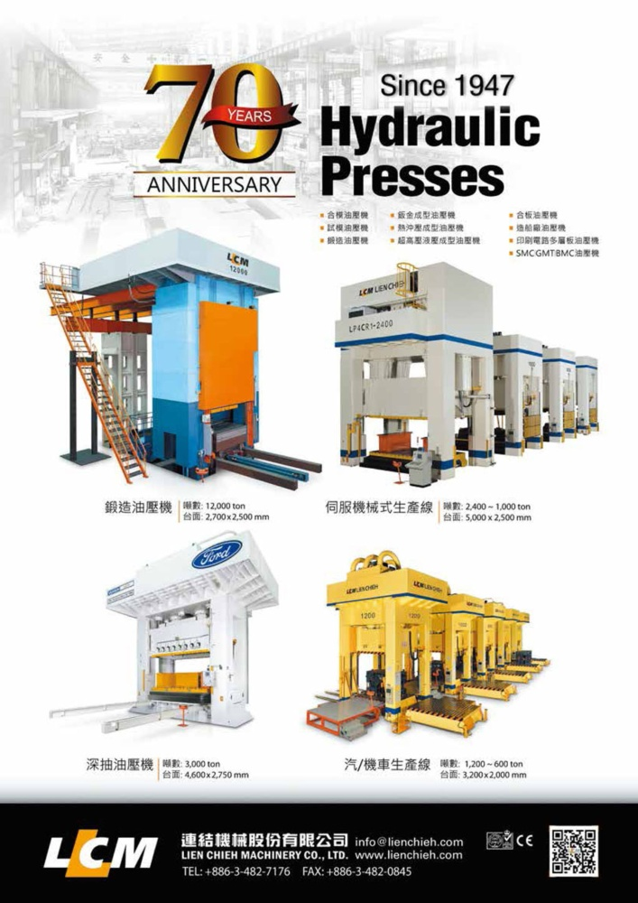 Who Makes Machinery in Taiwan (Chinese) LIEN CHIEH MACHINERY CO., LTD.