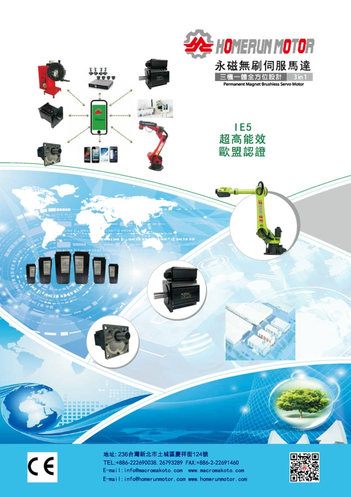Who Makes Machinery in Taiwan (Chinese) MACRO MAKOTO ENTERPRISE CO., LTD.