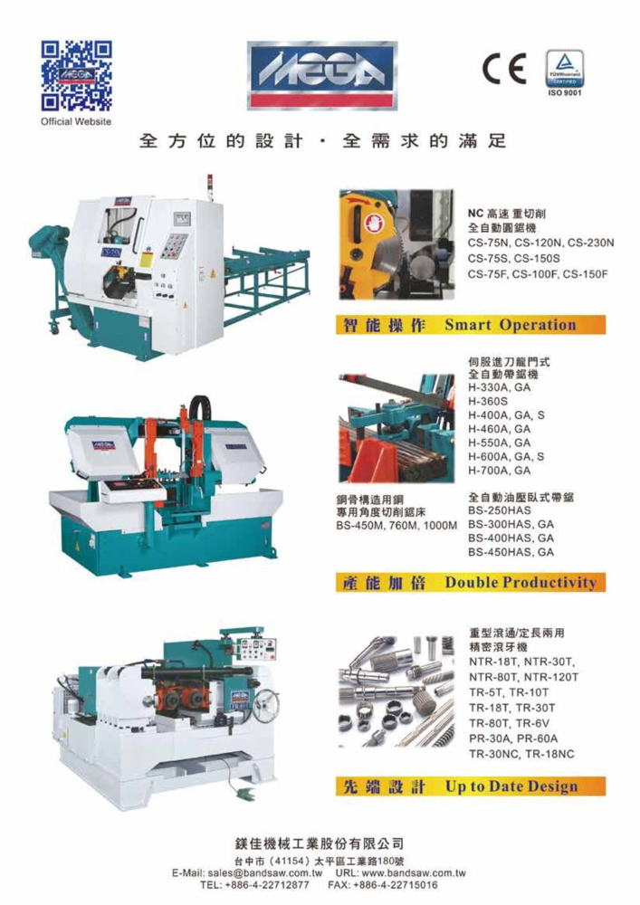 Who Makes Machinery in Taiwan (Chinese) MEGA MACHINE CO., LTD.