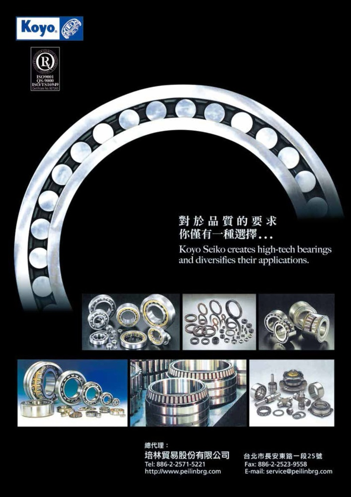 Who Makes Machinery in Taiwan (Chinese) PEI LIN TRADING CO., LTD.