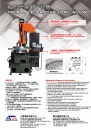 台灣機械製造廠商名錄中文版 三貴機械有限公司