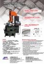 Who Makes Machinery in Taiwan (Chinese) SANE KUEI MACHINERY CO., LTD.
