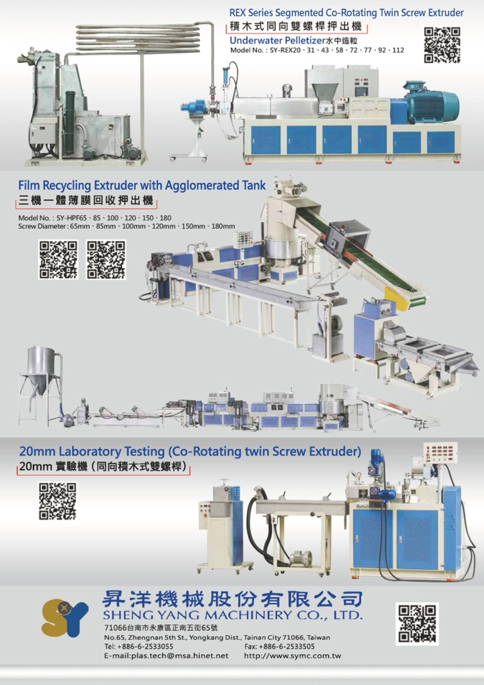 Who Makes Machinery in Taiwan (Chinese) SHENG YANG MACHINERY CO., LTD.