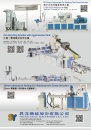 Cens.com Who Makes Machinery in Taiwan (Chinese) AD SHENG YANG MACHINERY CO., LTD.