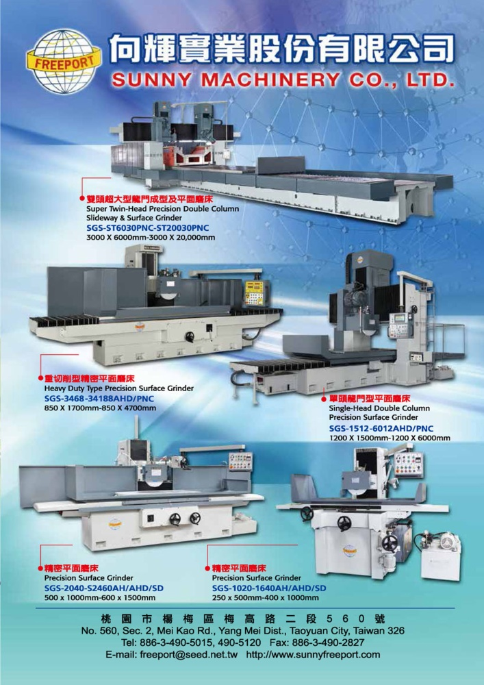 Who Makes Machinery in Taiwan (Chinese) SUNNY MACHINERY CO., LTD.