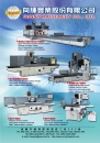 Cens.com Who Makes Machinery in Taiwan (Chinese) AD SUNNY MACHINERY CO., LTD.
