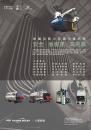 Who Makes Machinery in Taiwan (Chinese) TAIJUNE ENTERPRISE CO., LTD.