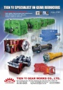 Cens.com Who Makes Machinery in Taiwan (Chinese) AD TIEN YI GEAR WORKS CO., LTD.