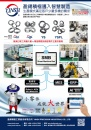 Cens.com Who Makes Machinery in Taiwan (Chinese) AD YINSH PRECISION INDUSTRIAL CO., LTD.