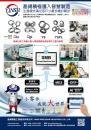 台湾机械制造厂商名录中文版 盈锡精密工业股份有限公司