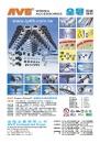 Cens.com 台湾机械制造厂商名录中文版 AD 全冠企业有限公司