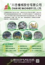 Cens.com Who Makes Machinery in Taiwan (Chinese) AD CHAIN-WE MACHINERY CO., LTD.