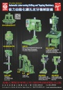 Cens.com Who Makes Machinery in Taiwan (Chinese) AD CHEN FWA INDUSTRIAL CO., LTD.