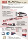 Cens.com Who Makes Machinery in Taiwan (Chinese) AD CHEN SHENG INDUSTRY CO., LTD.
