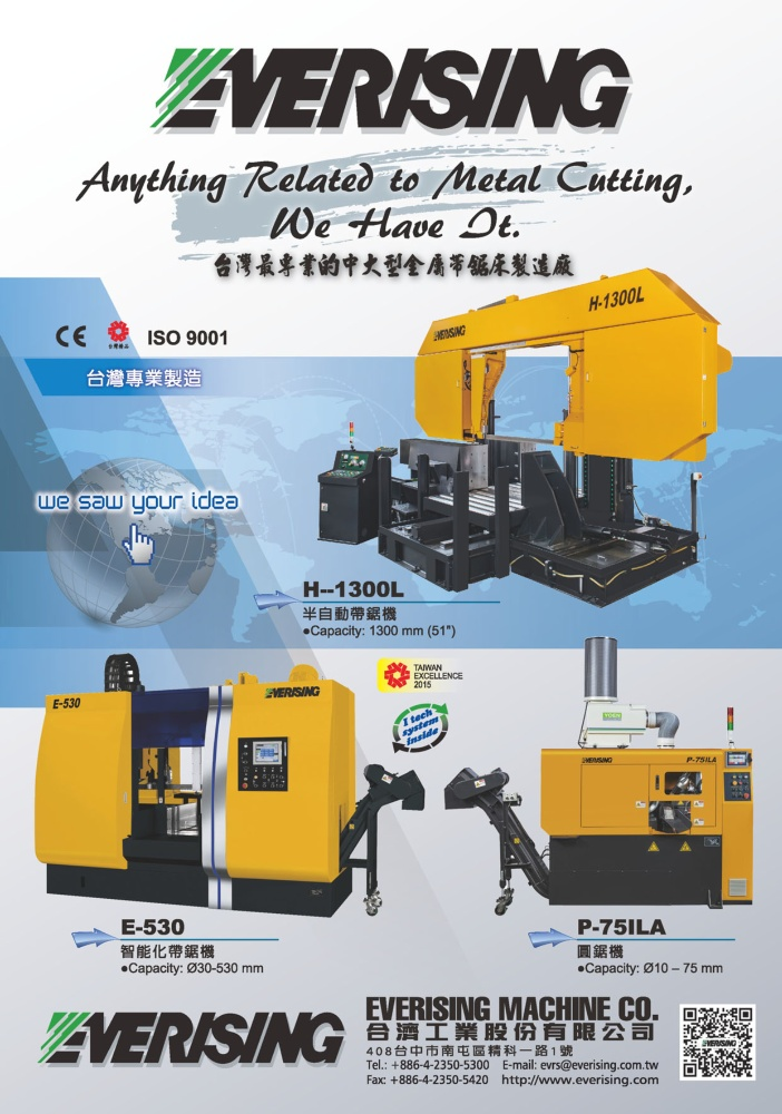 Who Makes Machinery in Taiwan (Chinese) EVERISING MACHINE CO.
