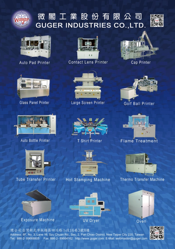 Who Makes Machinery in Taiwan (Chinese) GUGER INDUSTRIES CO., LTD.