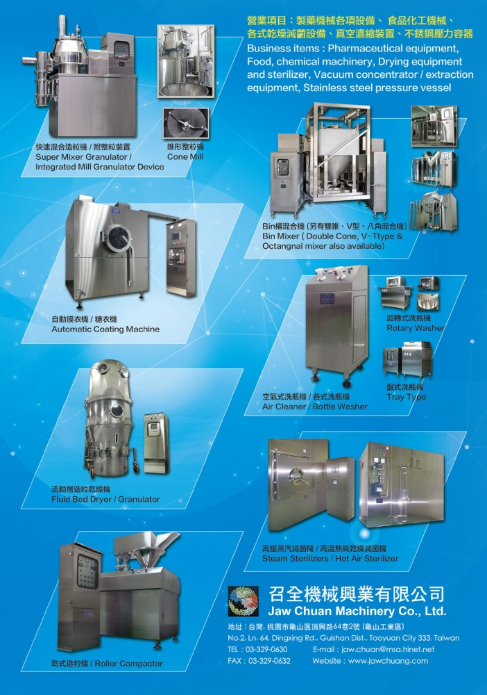 Who Makes Machinery in Taiwan (Chinese) JAW CHUANG MACHINERY CO., LTD.