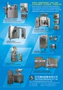 Cens.com Who Makes Machinery in Taiwan (Chinese) AD JAW CHUANG MACHINERY CO., LTD.