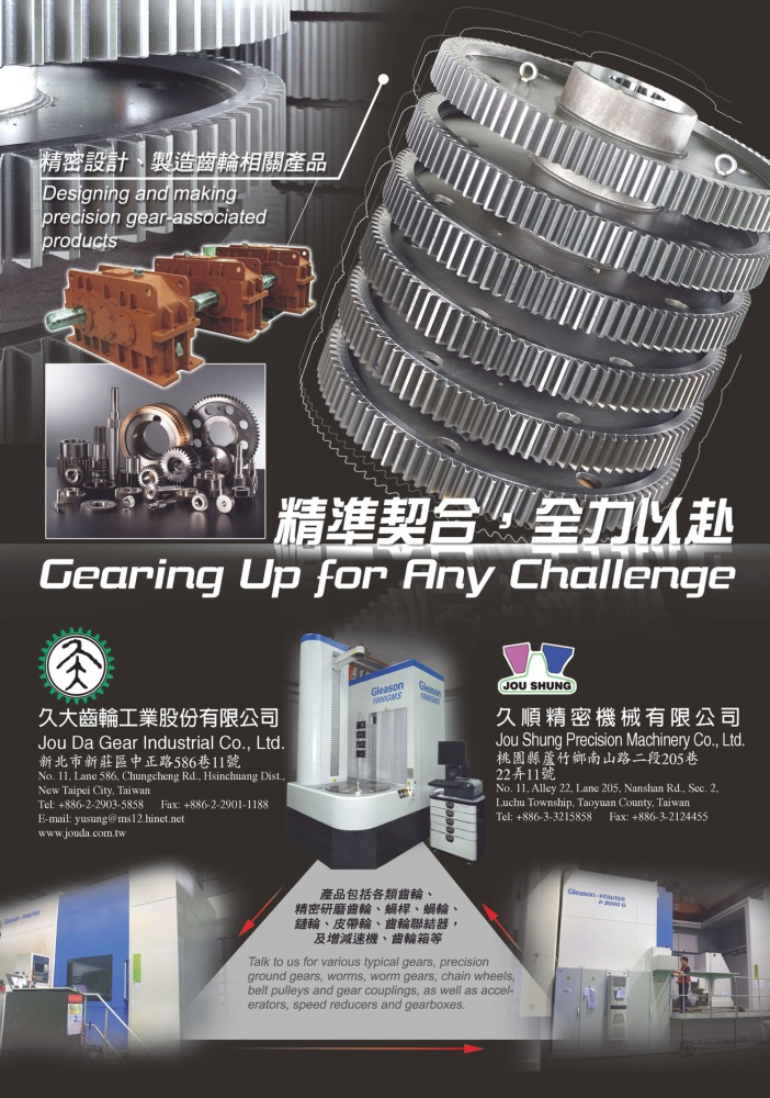 Who Makes Machinery in Taiwan (Chinese) JOU SHUNG PRECISION MACHINERY CO., LTD.