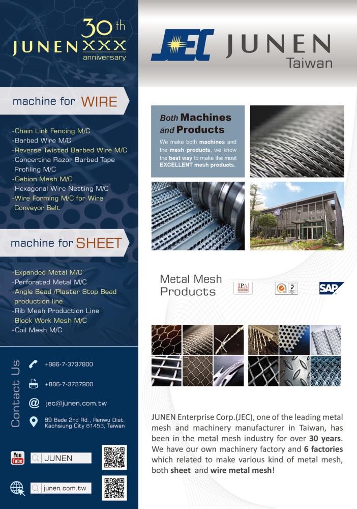 Who Makes Machinery in Taiwan (Chinese) JUN-EN ENTERPRISE CORP.