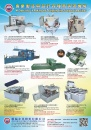 Cens.com Who Makes Machinery in Taiwan (Chinese) AD JYH YIH ELECTRIC ENTERPRISE CO., LTD.