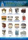 Cens.com 台灣機械製造廠商名錄中文版 AD 利能電機廠