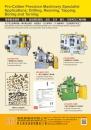 Cens.com 台湾机械制造厂商名录中文版 AD 连峰胜机械有限公司