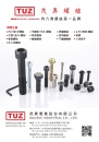 Cens.com Who Makes Machinery in Taiwan (Chinese) AD MAUDLE INDUSTRIAL CO., LTD.