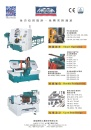 Cens.com Who Makes Machinery in Taiwan (Chinese) AD MEGA MACHINE CO., LTD.
