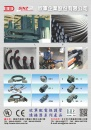 Cens.com Who Makes Machinery in Taiwan (Chinese) AD SINZ ENTERPRISE CO., LTD.