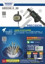 Cens.com Who Makes Machinery in Taiwan (Chinese) AD TAIS T-P CO., LTD.
