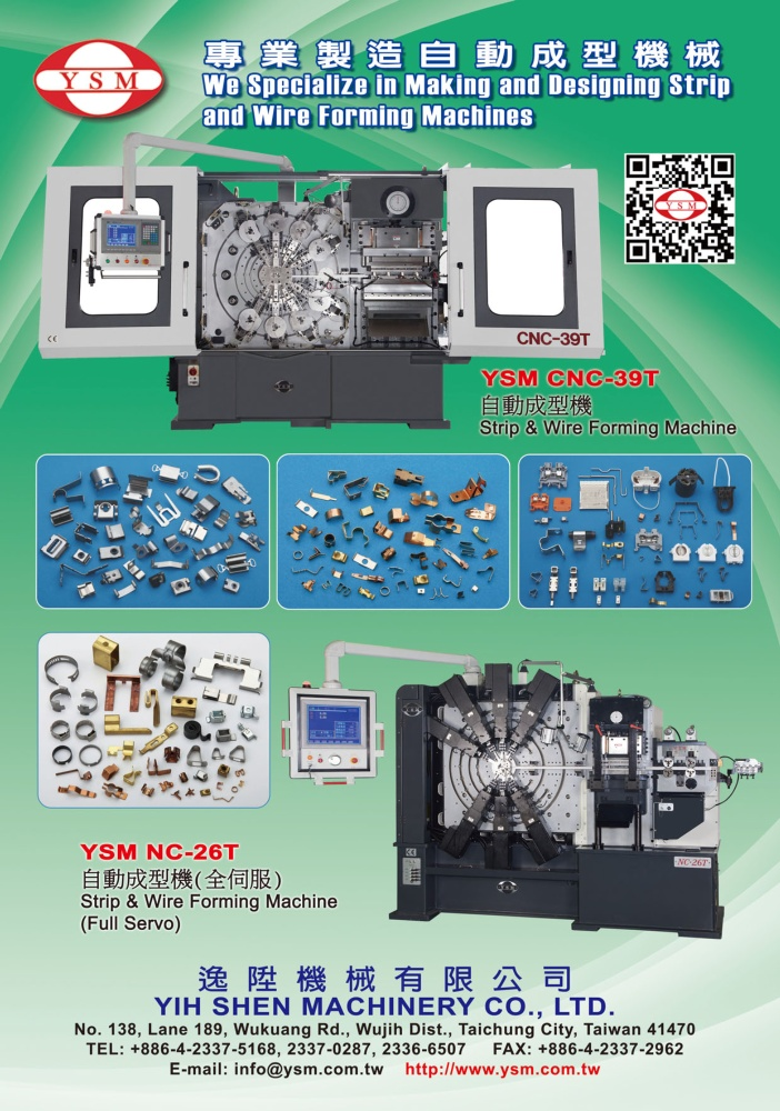 Who Makes Machinery in Taiwan (Chinese) YIH SHEN MACHINERY CO., LTD.