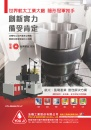 Cens.com Who Makes Machinery in Taiwan (Chinese) AD YOU JI MACHINE INDUSTRIAL CO., LTD.