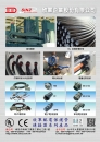 Cens.com 台湾机械制造厂商名录中文版 AD 欣军企业股份有限公司